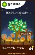 20120629_7.jpg