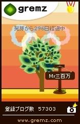 20120728_7.jpg