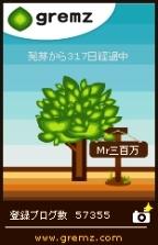20120818_7.jpg