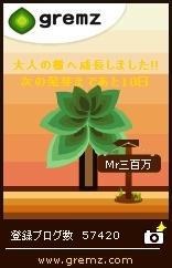 20120909_7.jpg