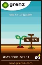 20120921_8.jpg